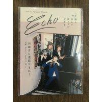 ECHO No.1
